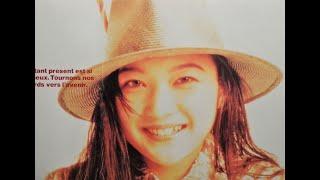 作詞:島影江里香(ELIKA) アルバム「NEW VISION」 1989.8.21.