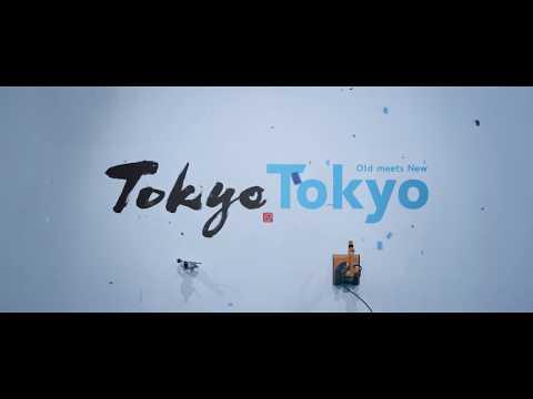 Tokyo Tokyo Logo Concept Video
