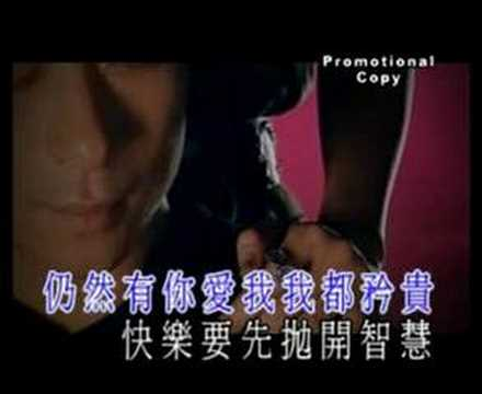 Andy Hui- Mr.Pig MV