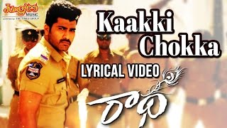 Kaakki Chokka English Lyrical Video Song | Radha | Sharwanand | LavanyaTripathi