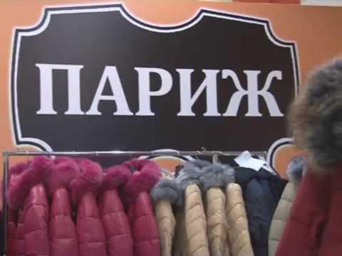 Все мутоновые шубы - от 15 тысяч рублей