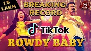 ஐயோ! இவ்ளோவா! | Maari 2 - Rowdy Baby's Record In TikTok | Dhanush | Sai Pallavi