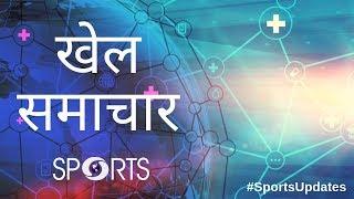 Latest Sports Updates | Khel Samachar - खेल समाचार | DD Sports | 2nd Aug 2019