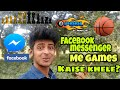 How to play interesting games on Facebook messenger TOP 5 GAMES OF MASSENGER
