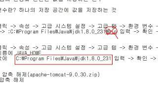 [따라學IT] 11. www(웹)를 이용할 때는 이렇게…