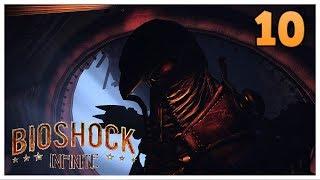 ОПЯТЬ ЭТА ПТИЦА ►BioShock Infinite Прохождение #10