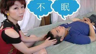 【ASMR】21歳男性へ不眠に効くツボ、リフレ、マッサージ法【りらく屋】insomnia improved massage thumbnail