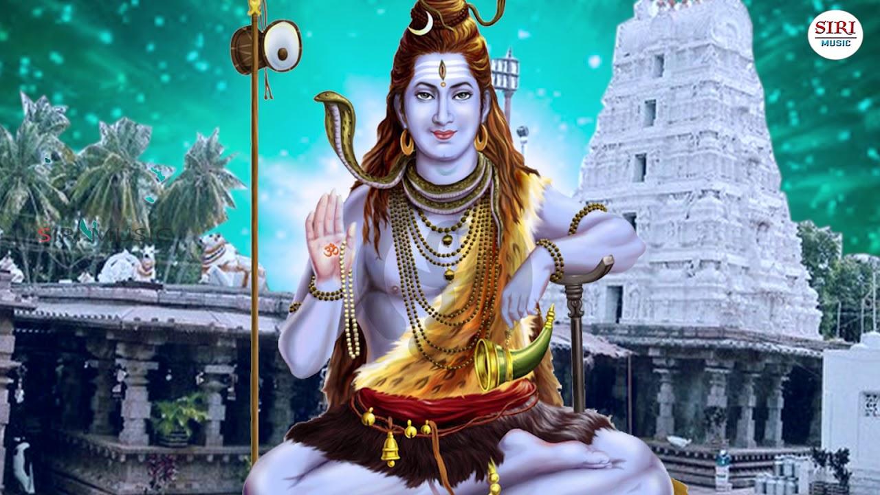 Pahi Pahi Parmeswaranaku Devotional Song || Siri Music