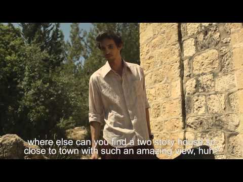 Israeli Short Film: First Lessons in Love (ShortsNonStop Finalist)