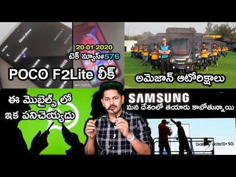 Telugu TechNews 576: Red Magic 4, Poco F2 Lite Details, Realme UI Updates, WhatsApp To End Support