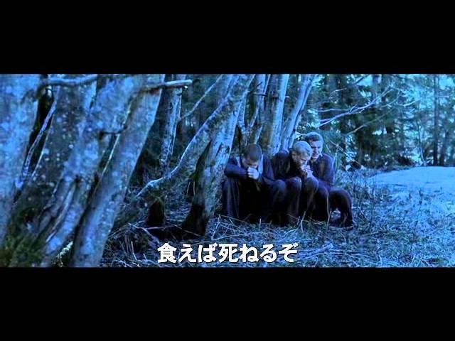 映画『孤島の王』予告編