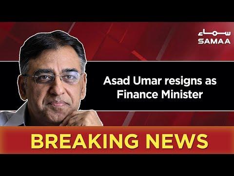 Breaking News | Asad Umar resigns as Finance Minister | SAMAA TV