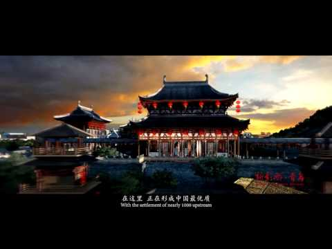 Qingdao, A Rising Movie Metropolis 新影都·青岛