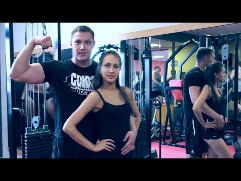 D.M.G. - Тренировка для девушек. Первое занятие в тренажёрном зале.