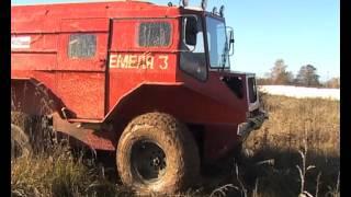 Испытания автомобиля-амфибии Емеля-3. Губин Угол. 2010.
