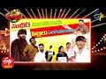 Extra Jabardasth | Sudheer,Rasmhi,Roja,Mano | 17th July 2020 | Full Episode | ETV Telugu