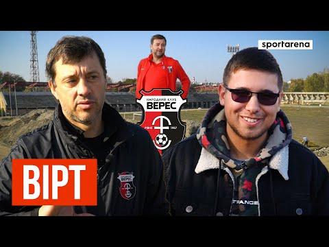 Юрий Вирт - Ахметов, война и стажировка в Манчестер Сити