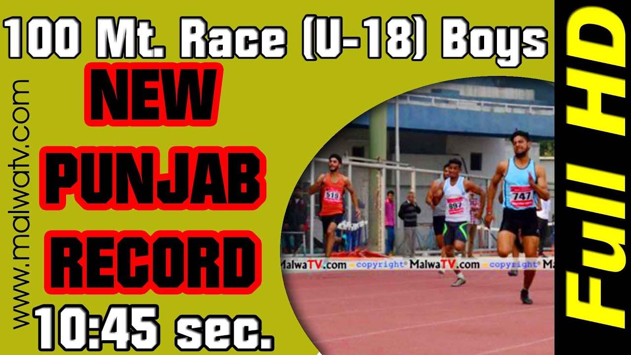 90th PUNJAB OPEN ATHLETIC MEET - 2015 ! 100 Meters RACE (U-18) Boys ! FINAL ! NEW RECORD !