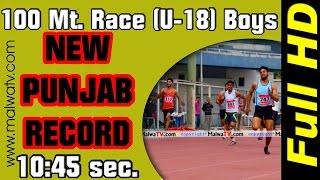 100 Meters RACE (U-18) Boys ! FINAL ! NEW RECORD ! 90th PUNJAB OPEN ATHLETIC MEET - 2015