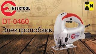 Электролобзик INTERTOOL DT-0460 обзор(Электролобзик INTERTOOL DT-0460 http://mirinstrumenta.ua/product/elektrolobzik-intertool-dt-0460.html является необходимым инструментом для любог..., 2014-09-19T14:43:10.000Z)