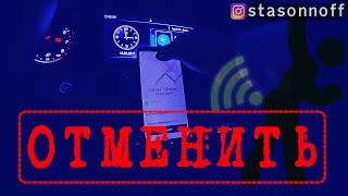 Смотреть видео Никчемная смена в бизнес #такси/StasOnOff онлайн