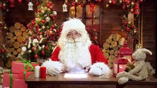 Дед Мороз с Новым Годом Настю и Риту