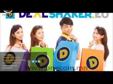 Onecoin Mongolia- Dealshaker: Merchant бүртгэл