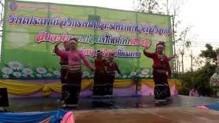 ไทลื้อจินเป่า ฟ้อนไต Thai Lue Chingpao