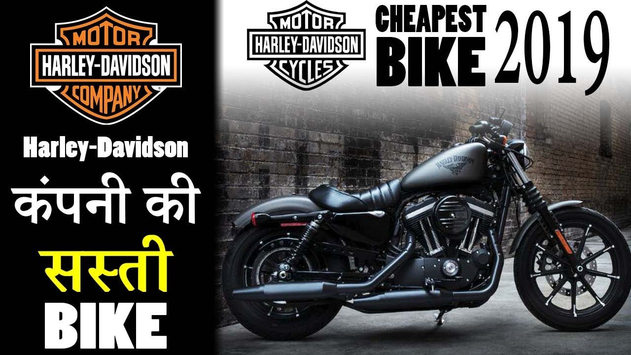 10 Cheapest Harley-Davidson Bikes In India 2019 | Top ...