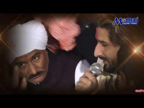 Gaman Santhal, Gemar Khakhdi ||  Live Ramel 2018 || Semoj Maa || HD