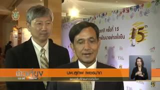 องค์การอนามัยโลกหนุนไทยออกกฎหมายควบคุมยาสูบ 270759