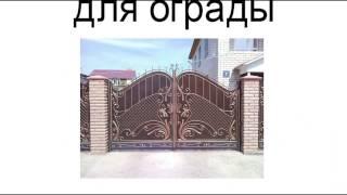 видео Новости рольставни