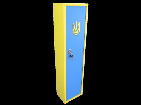 Оружейный сейф на 2 ружья купить в Киеве Харькове Одессе   сейф для оружия Киев Днепропетровске