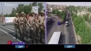 Gunmen Attack Military Parade In Iran thumbnail