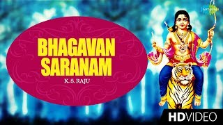 "Bhagavan saranam - ayyappan devotional song :: saregama brings the very special ""bhagavan saranam"" sung by k.s. raju. lord is a popula..."