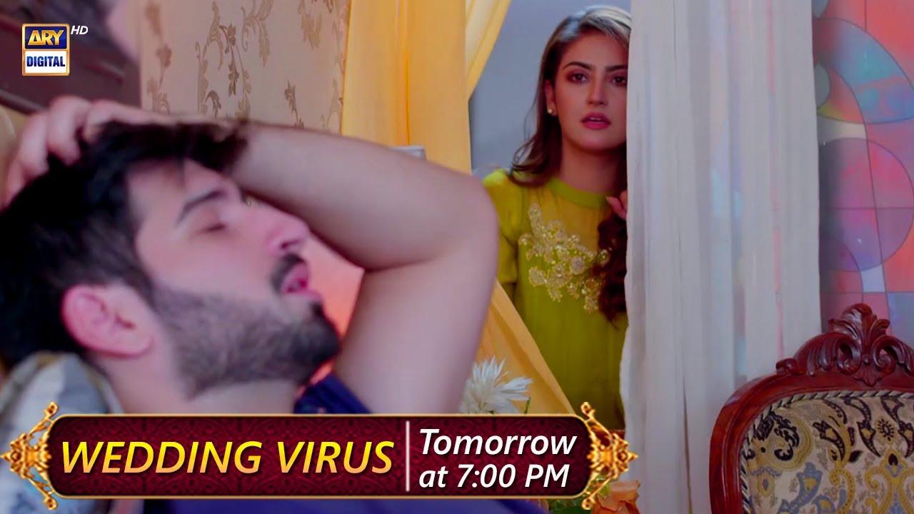 Wedding Virus - Hiba Bukhari & Muneeb Butt - Eid Special Telefilm Tomorrow at 7:00 PM