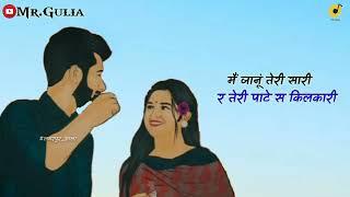 होठ रसीले - mohit sharma • Whatsapp Status • हरियाणवी स्टेटस • new haryanvi status haryanvi 2021 •