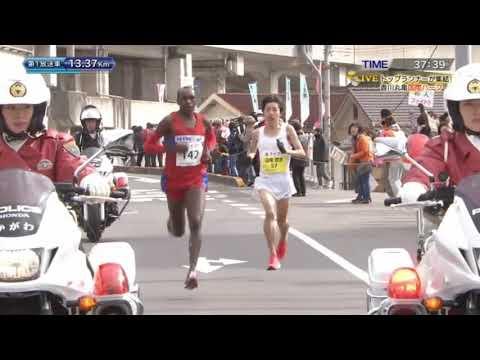 72º Internacional Meia Maratona Marugame/JAP