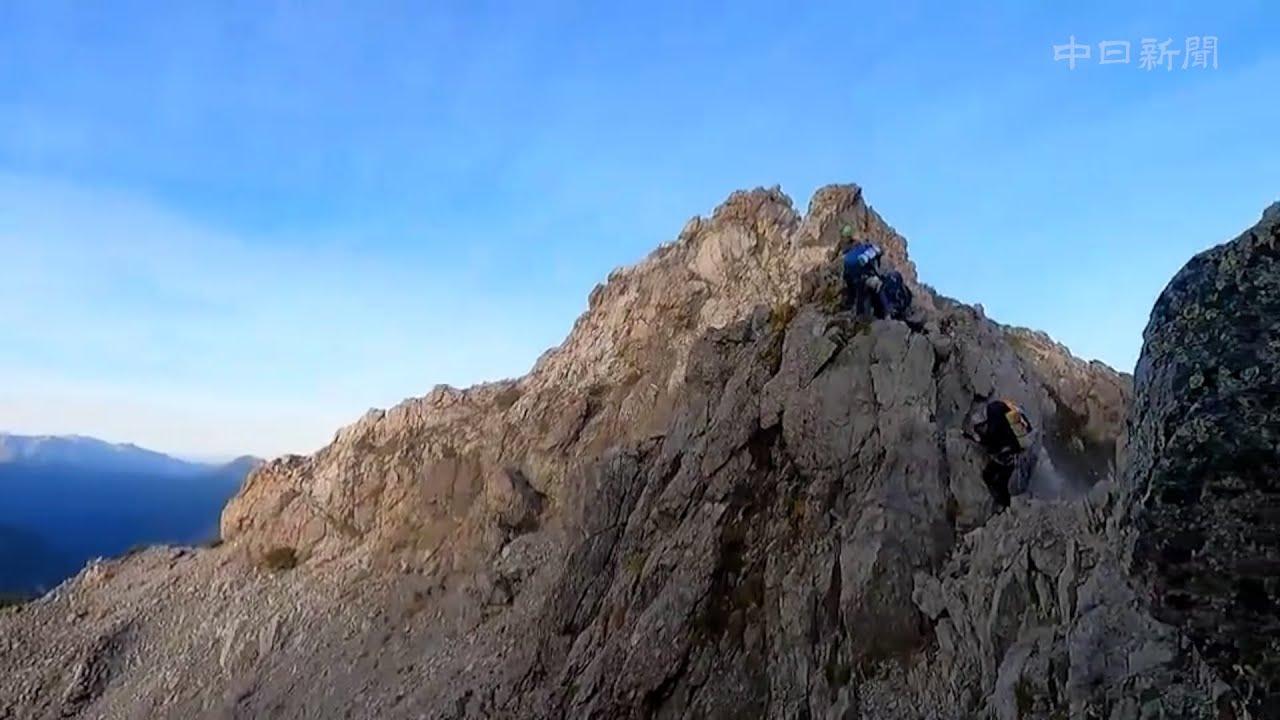 槍ケ岳や涸沢カールで落石 19日の飛騨地方地震の直後