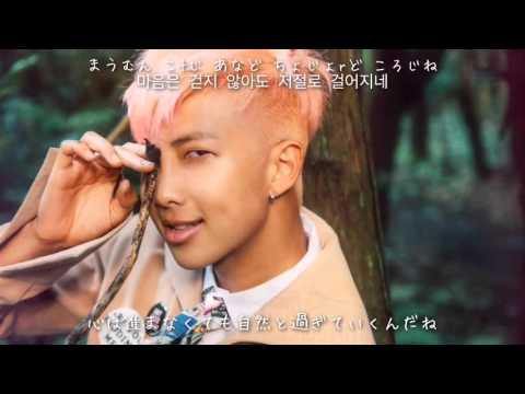 防弾少年団(BTS) 고엽(Autumn Leaves) -日本語字幕 & ルビ-