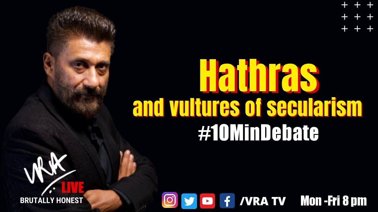 Hathras & vultures of secularism | #10MinDebate