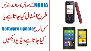 How To Flash Nokia Mobile Phone Urdu/Hindi Tutorial