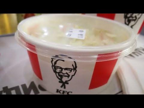 Обзор на салат коул слоу KFC