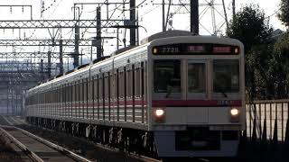 京王7000系LED車(7725F) 準特急新宿行き @南平~平山城址公園
