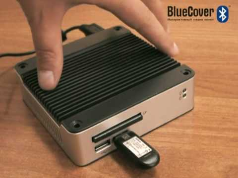 BlueCover Device . Equipment For Bluetooth Proximity Marketing And Advertising