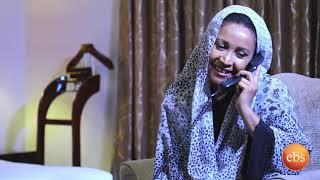 Yetekeberew - Part 18 (Ethiopian Drama)