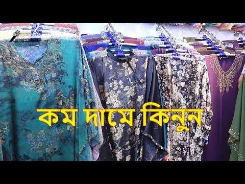 Exclusive! Stylish Abaya Trend (Burqa) Designs - 2018