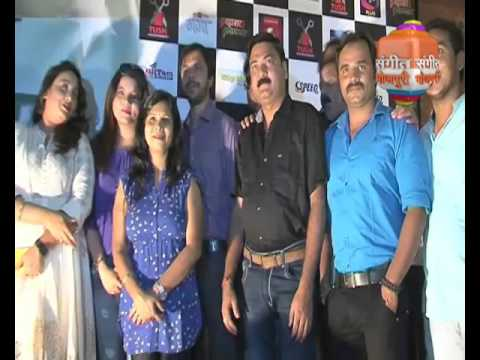 Rani Ki Nai Movie Ilahabad Se Islamabad