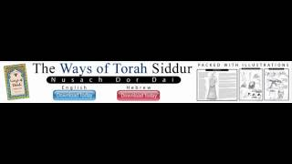 Review of the Dor Dai Siddur by KingOystar