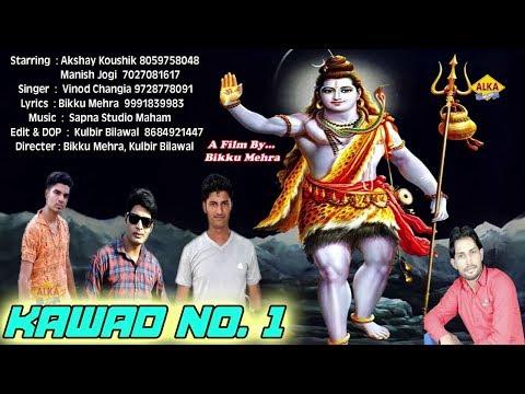 Kawad No. 1 || Akshay Koushik || Vinod Changia || Manish Jogi || New DJ Kawad Song 2018